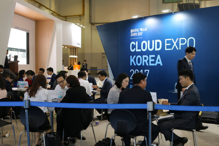 K-ICT 위크 인 부산의 해외 비즈니스 상담회.