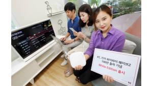 KT '기기 와이파이 웨이브2' 가입자 100만 돌파