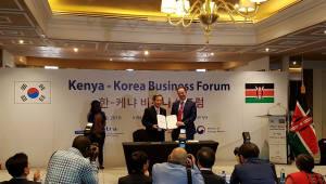 서부발전, 케냐 신재생에너지사업 MOU 체결