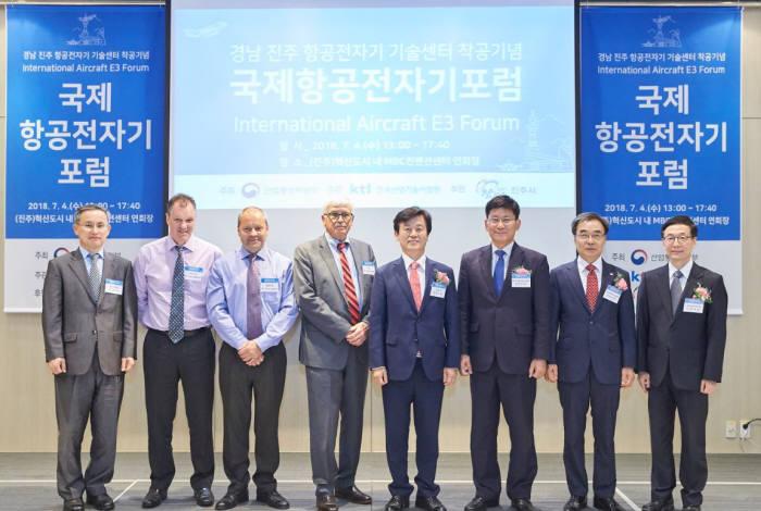 한국산업기술시험원이 7월 4일 항공전자기 기술센터 착공기념 국제포럼를 개최했다.