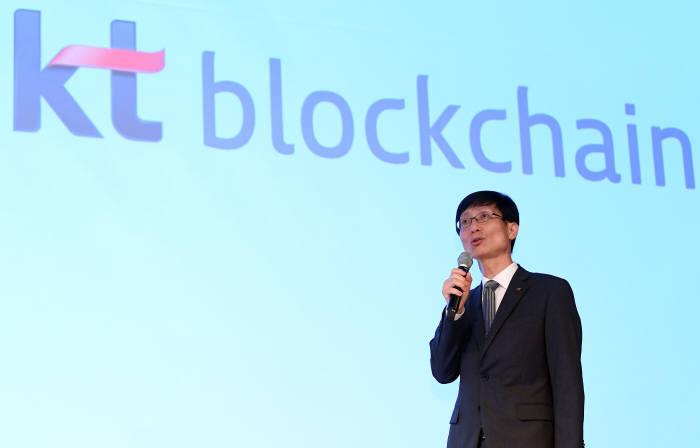 """김형욱 KT 플랫폼사업기획실장은 24일 기자간담회에서 """"세계 최고 네트워크 기술과 블록체인을 결합해 세상을 바꾸는 기술로 만들겠다""""고 했다."""