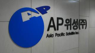 AP위성, 5세대(5G) 이동위성통신 핵심 칩 개발 나서