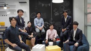 GS칼텍스, '스타트업 개라지' 프로젝트 참여기업 7곳 선발...협업 시작