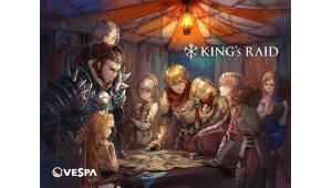 창업 5년만에 게임 하나로 매출 600억원 '급성장 베스파'