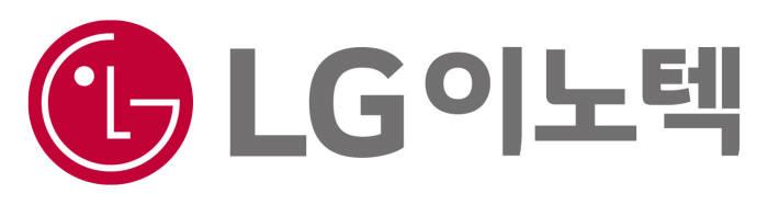 LG이노텍, '이른 아이폰 효과'로 2Q 흑자…매출 13.3%↑