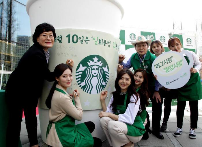 지난 4월 열린 일회용컵 없는 날을 위한 환경 캠페인 발대식.