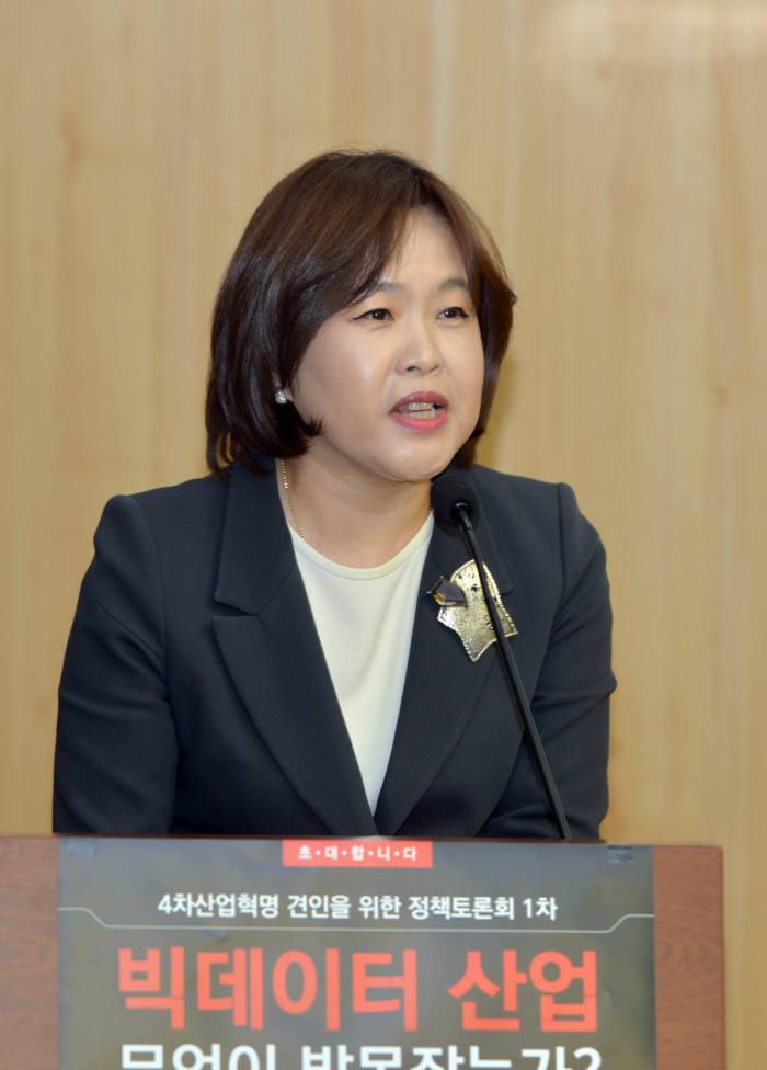 송희경 자유한국당 의원. 전자신문사진DB