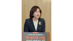 송희경 의원 대표발의 '스마트물류법' 국회 본회의 통과