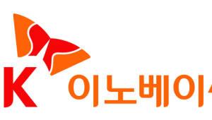 SK이노베이션, 2분기 영업이익 8516억원…전년보다 103% 증가