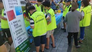 제주맥주, '경의선숲길 공원문화 캠페인' 참여