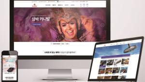 [ICT어워드코리아]이지미디어 '롯데월드 어드벤처 웹사이트 리뉴얼'(장관상)