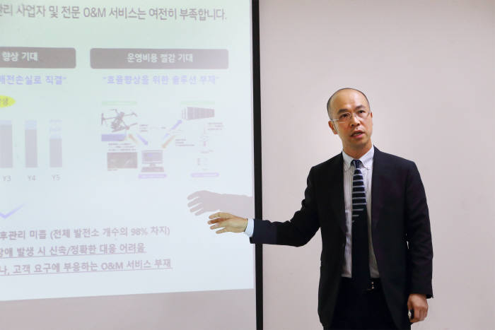 문성욱 KT 스마트에너지사업단 상무가 KT 태양광 O&M 서비스와 사업 전략을 발표했다.