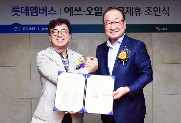 강승하 롯데멤버스 대표(왼쪽)과 신동열 에쓰오일 정유영업본부장이 업무협약을 맺었다. [자료:에쓰오일]