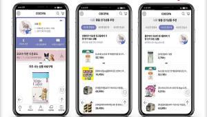 롯데홈쇼핑 '코코야', 빅데이터 기반 반려동물 맞춤 서비스 확대