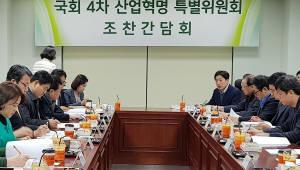 2기 4차특위, 국회-정부간 소통·이행점검 장치 필수