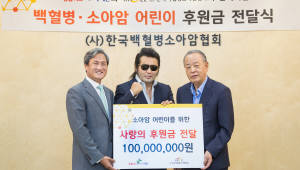 홈플러스 e파란재단, 백혈병소아암협회에 1억원 기부금 전달