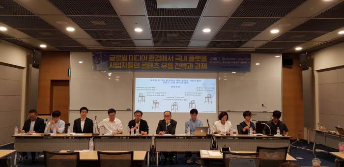 한국미디어경영학회 주최로 31일 서울 대한상공회의소에서 글로벌 미디어 환경에서 국내 플랫폼 사업자들의 콘텐츠 유통 전략과 과제라는 주제로 세미나가 열렸다. 세미나 참가자는 글로벌 OTT(Over the top) 사업자인 넷플릭스가 국내 미디어 생태계에 미치는 영향에 대해 의견을 나눴다.