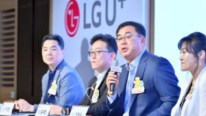 "LG유플러스 ""U+tv 아이들나라가 가입자 순증 효자""···참여하는 2.0 출시"