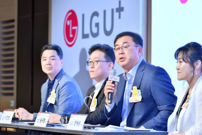 송구영 LG유플러스 전무(홈/미디어부문장)가 질의에 답변하고 있다.