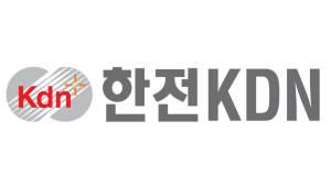 한전KDN, 정보통신공사 시공능력 1위