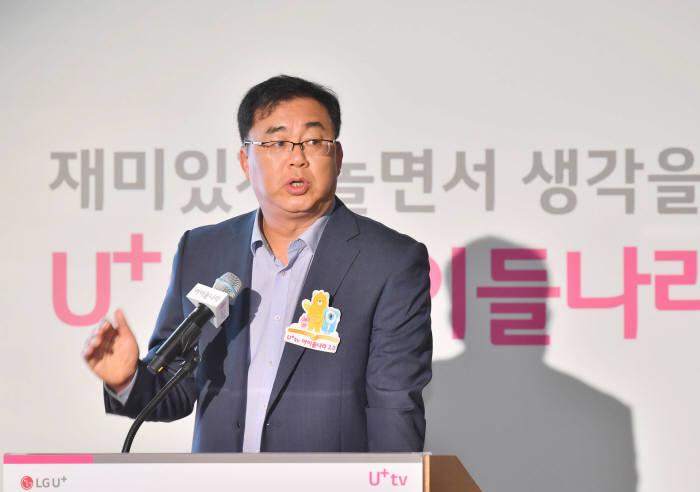 """송구영 LG유플러스 전무 """"넷플릭스, 다각도로 검토"""""""