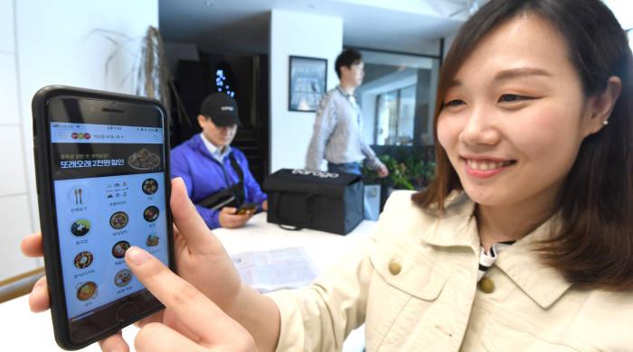 배달 앱 시현 장면.(사진=전자신문 DB)