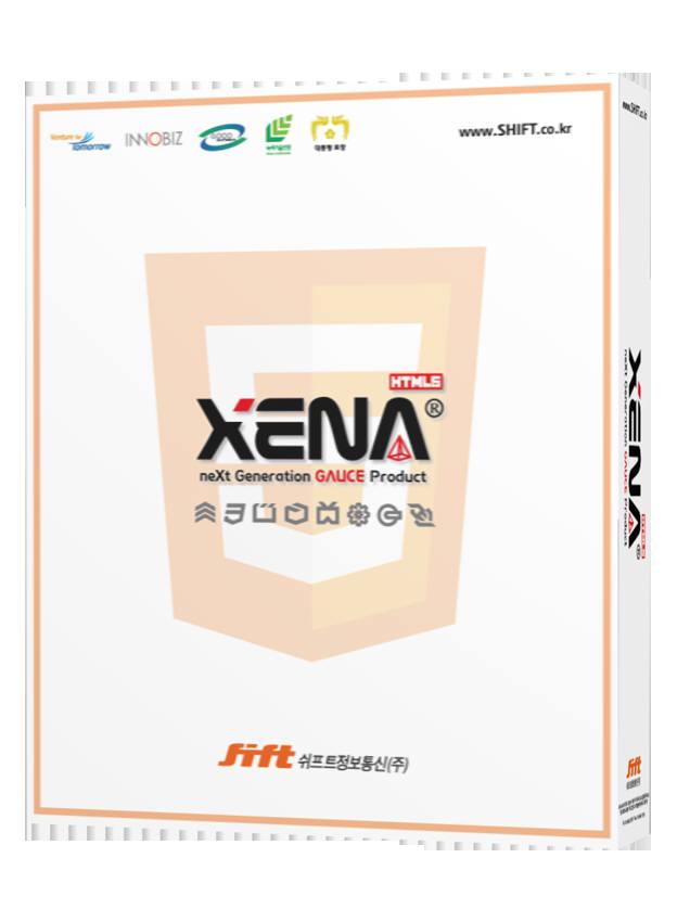 [새로운SW][신SW상품대상추천작]쉬프트정보통신 'XENA HTML5'