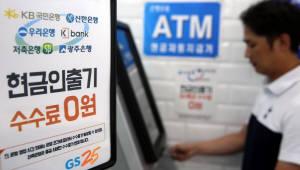 GS25, ATM 이용 횟수 2배 증가…생활금융 플랫폼 자리매김