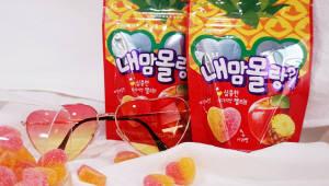 크라운제과, 2가지 과일맛 젤리 '내맘몰랑?!' 출시