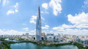 롯데월드타워, 초고층 빌딩 최초 지속가능채권 발행