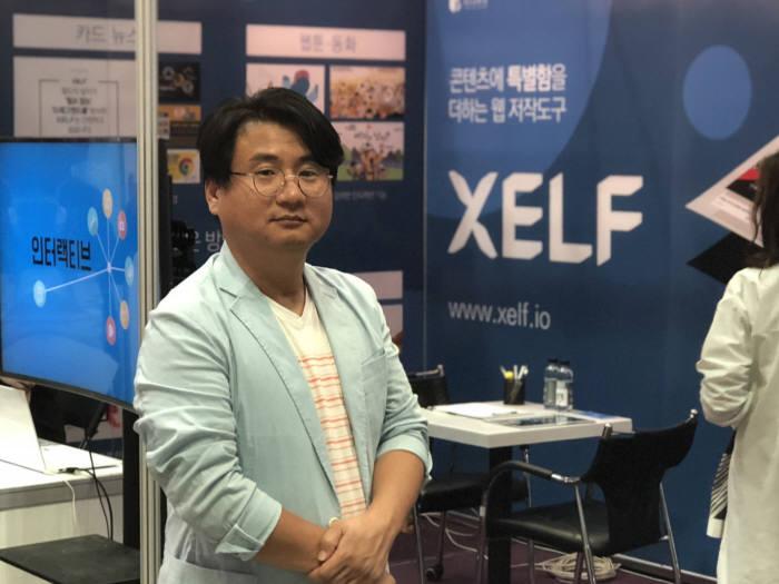 [새로운SW][신SW상품대상추천작]그로비스인포텍 'XELF'