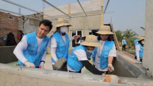 KT&G, 인도네시아에 대학생 해외 봉사단 파견
