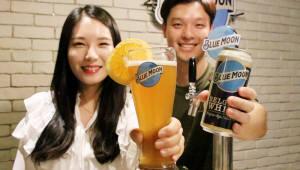 롯데주류, '블루문' 생맥주·캔 출시