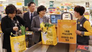 마트·슈퍼서 1회용 비닐 사용금지...환경부 관리 강화