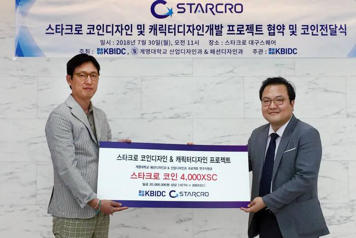 협약에 앞서 김정용 KBIDC 대표(오른쪽)가 한영진 계명대 교수에게 스타크로 코인을 전달하고 있다.