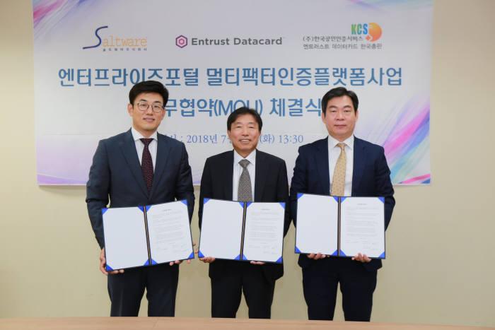 지난 28일 이정근 대표(가운데)가 이문형 지사장(좌측)과 백건대 대표(우측)와 멀티팩터인증플랫폼사업 MOU를 체결했다.