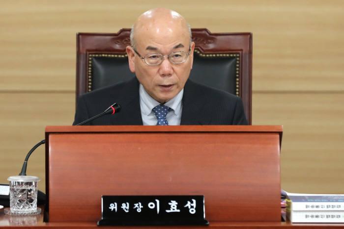 이효성 방송통신위원회 위원장