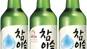 하이트진로, '참이슬' 최단기간 5억병 판매…7.5%↑