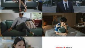 11번가, 청년응원 '희망쇼핑' 영상 공개