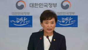 국토부-서울시, 대규모 개발로 인한 부동산 대책 논의 정례화