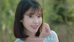 하이트진로, 아이유 초청 '해운대 썸머 페스티벌' 진행
