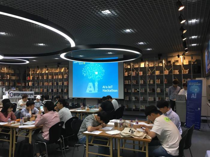 GIST 창업진흥센터가 최근 개최한 AI & IoT 해커톤 대회 사전 설명회.