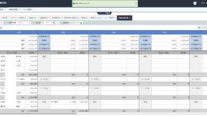 토마토시스템, '엑스빌더6' 日 클라우드 시장 진출… 국내 최초 '클라우드솔루션24' 사례