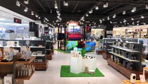 다나와, 목동 행복한백화점 아임쇼핑에 '디지털관' 오픈