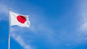 [국제]일본, 공무원 정년 65세로 늦추고 급여는 30% 줄인다