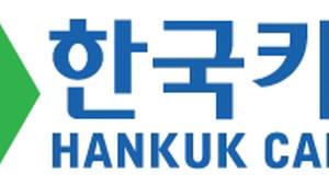 한국카본, 以 무인기 회사와 드론 합작사 설립