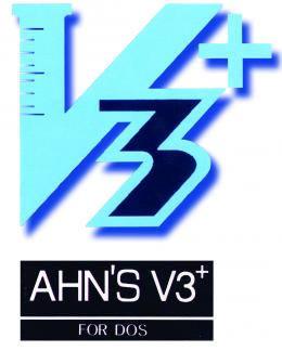 최초 V3 로고