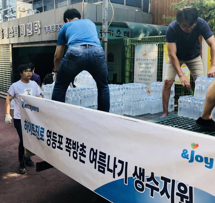 하이트진로가 지난 2일 서울 영등포 쪽방촌에 생수 6천여병을 긴급 지원했다.
