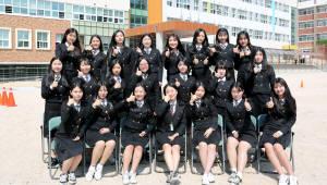 <151>부산진여자상업고등학교
