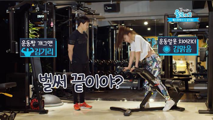 CJ오쇼핑플러스 차별화 프로그램 김기리·김맑음의 욜로X